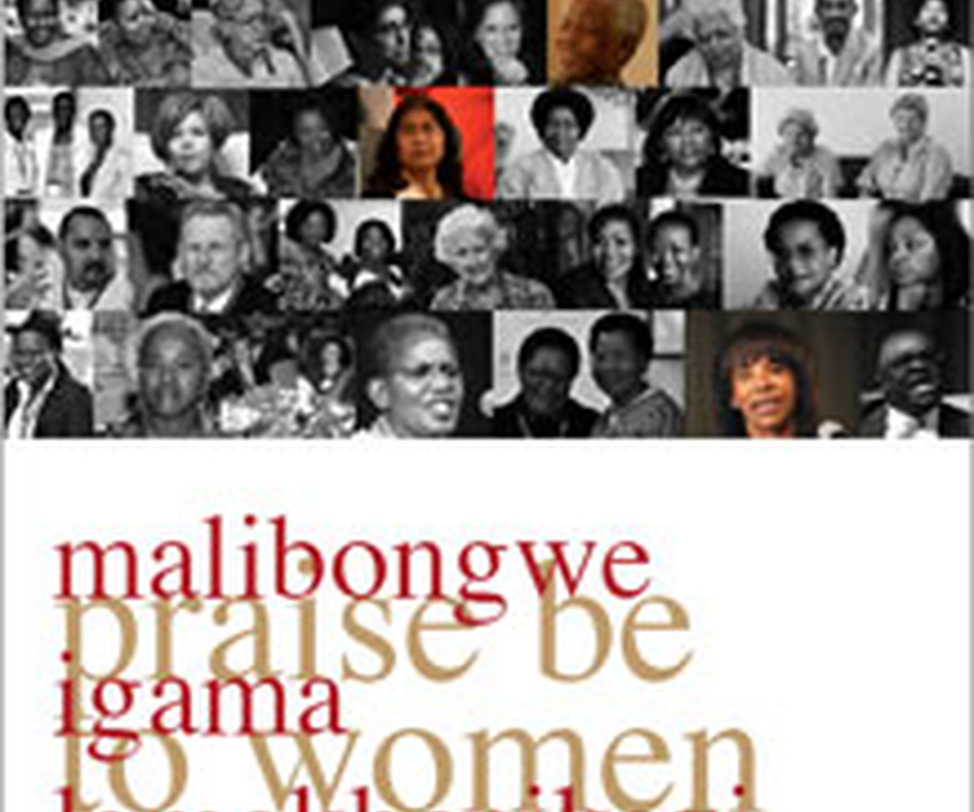 Malibongwe Book Released